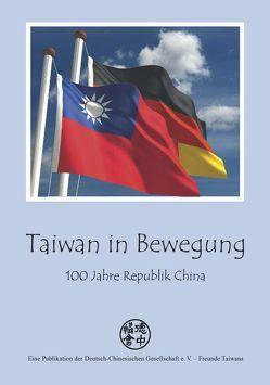 Taiwan in Bewegung von Meerkamp, Pursch, Schäfer,  Anita, Zillessen