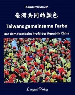 Taiwans gemeinsame Farbe von Weyrauch,  Thomas