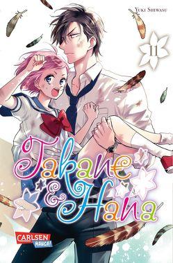 Takane & Hana 11 von Bockel,  Antje, Shiwasu,  Yuki