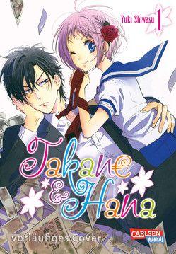 Takane & Hana 1 von Bockel,  Antje, Shiwasu,  Yuki