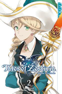 Tales of Zestiria – Alisha's Episode 02 von Yosii,  Aki