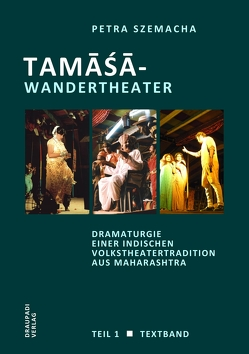 Tamasa-Wandertheater von Szemacha,  Petra