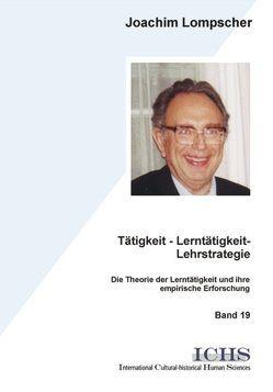 Tätigkeit – Lerntätigkeit – Lehrstrategie von Giest,  Hartmut, Lompscher,  Joachim, Rückriem,  Georg