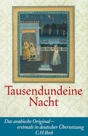 Tausendundeine Nacht von Mahdi,  Muhsin, Ott,  Claudia
