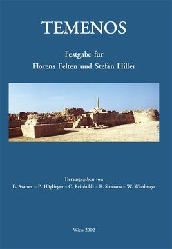 Temenos von Asamer,  Beatrix, Höglinger,  Peter, Reinholdt,  Claus, Smetana,  Rudolfine, Wohlmayr,  Wolfgang