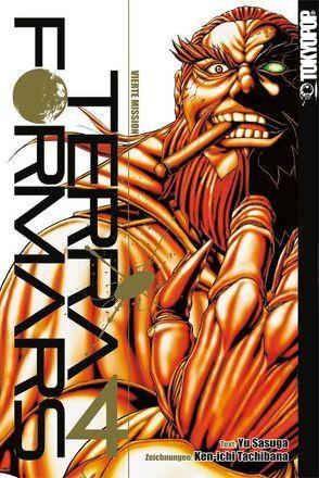 Terra Formars 04 von Sasuga,  Yu, Tachibana,  Ken-ichi