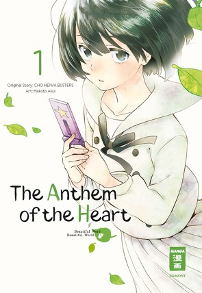 The Anthem of the Heart 01 von Akui,  Makoto, Peter,  Claudia