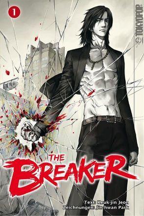 The Breaker 01 von Jeon,  Keuk-jin, Park,  Jin-hwan