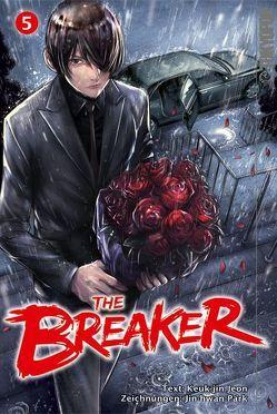 The Breaker 05 von Jeon,  Keuk-jin, Park,  Jin-hwan
