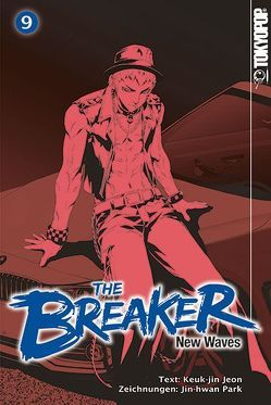 The Breaker – New Waves 09 von Jeon,  Keuk-jin, Park,  Jin-hwan