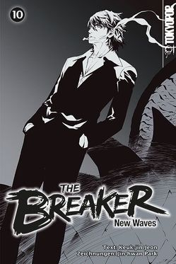 The Breaker – New Waves 10 von Jeon,  Keuk-jin, Park,  Jin-hwan