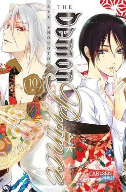 The Demon Prince 10 von Shouoto,  Aya, Yamada,  Hiro