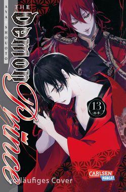 The Demon Prince 13 von Shouoto,  Aya, Yamada,  Hiro