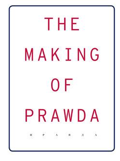 The Making Of Prawda von Hoppe,  Felicitas, Meschtschanow,  Alexej, Müller,  Jana, Rainer,  Ulrike
