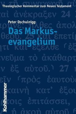 Theologischer Kommentar zum Neuen Testament (ThKNT) / Das Markusevangelium von Dschulnigg,  Peter, Fiedler,  Peter, Schottroff,  Luise, Stegemann,  Ekkehard W., Wengst,  Klaus