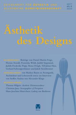 Theorie des Designs von Früchtl,  Josef, Theisohn,  Philipp