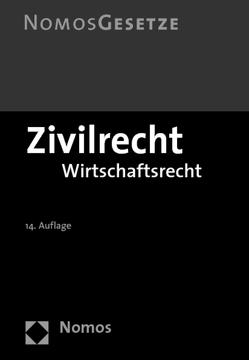 Theorie und Praxis des Theorie-Praxis-Bezugs in der empirischen Pädagogik von Eckerle,  Gudrun-Anne, Patry,  Jean-Luc