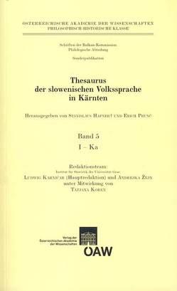 Thesaurus der slowenischen Volkssprache in Kärnten / Thesaurus der slowenischen Volkssprache in Kärnten Band 5 von Hafner,  Stanislaus, Prunč,  Erich