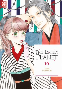 This Lonely Planet 10 von Überall,  Dorthea, Yamamori,  Mika