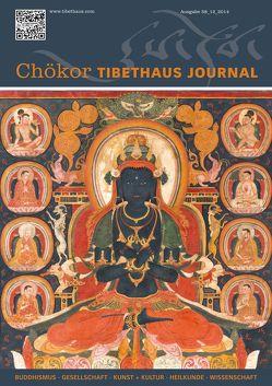 Tibethaus Journal – Chökor 58 von Deutschland,  Tibethaus