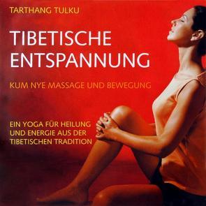 Tibetische Entspannung CD von Tarthang,  Tulku