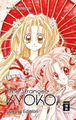 Time Stranger Kyoko – Luxury Edition von Kasai,  Rie, Tanemura,  Arina