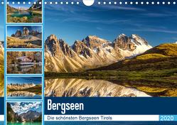 Tiroler Bergseen (Wandkalender 2020 DIN A4 quer) von Jovanovic - www.djphotography.at,  Danijel