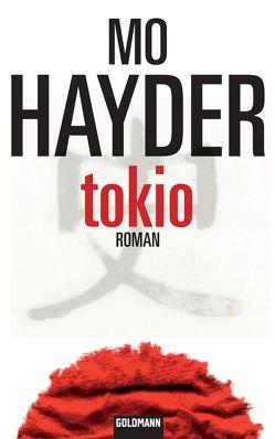 Tokio von Hayder,  Mo, Thiemann,  Ute