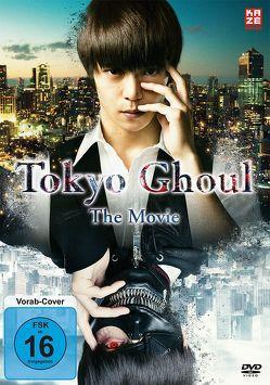 Tokyo Ghoul – The Movie – DVD von Hagiwara,  Kentarô
