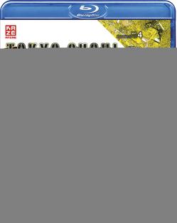 Tokyo Ghoul:re (3.Staffel) – Blu-ray 4