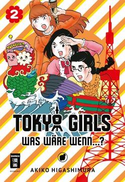 Tokyo Girls 02 von Higashimura,  Akiko, Suzuki,  Cordelia
