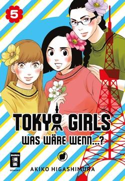 Tokyo Girls 05 von Higashimura,  Akiko, Suzuki,  Cordelia