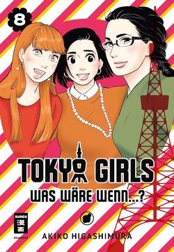Tokyo Girls 08 von Higashimura,  Akiko, Suzuki,  Cordelia