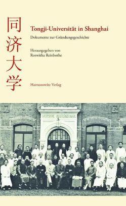 Tongji-Universität in Shanghai von Reinbothe,  Roswitha