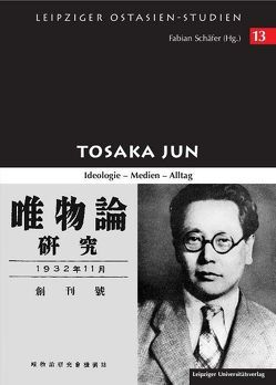 Tosaka Jun von Schaefer,  Fabian