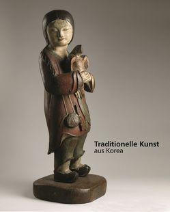Traditionelle Kunst aus Korea von Mössinger,  Ingrid, Schlombs,  Adele, Seo,  Yoonjung