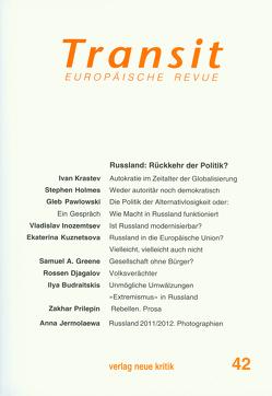Transit 42. Europäische Revue von Holmes,  Stephen, Krastev,  Ivan, Michalski,  Krzysztof, Nellen,  Klaus, Pawlowski,  Gleb