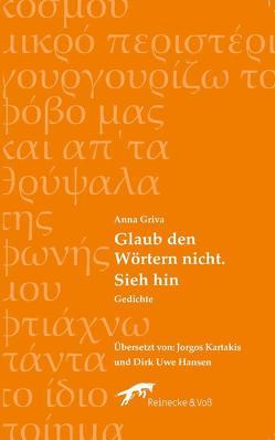 Trau den Wörtern nicht. Sieh hin von Griva,  Anna, Hansen,  Dirk Uwe, Kartakis,  Jorgos