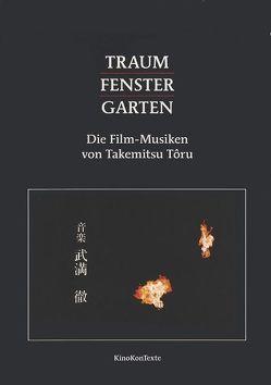 Traum – Fenster – Garten von Volkmer,  Klaus