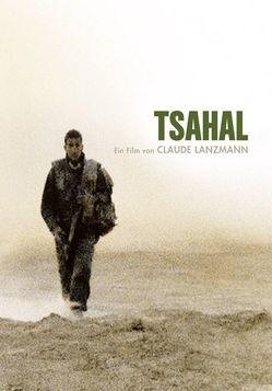 Tsahal von Lanzmann,  Claude