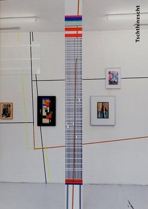 Tschthinzscht von Breuer,  Friederike, Goethe,  Thomas, Kämper,  Andreas, Kotzian,  Sabrina, Kremeier,  Ulrike, Kross,  Marlies