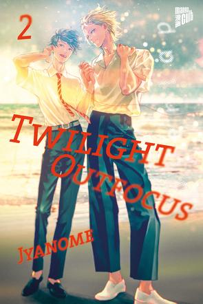 Twilight Outfocus 2 von Janome