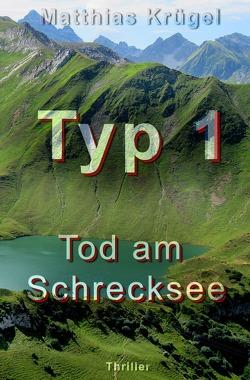 Typ 1 von Krügel,  Matthias