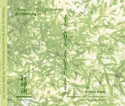 Übungen aus Mary Burmeisters. Einführung in Jin Shin Iyutsu Jst, Bd. 1 von Roth,  Mathias