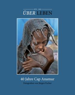 Über Leben von Escher,  Jürgen