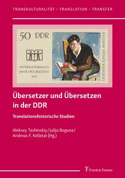Übersetzer und Übersetzen in der DDR von Boguna,  Julija, Kelletat,  Andreas F., Tashinskiy,  Aleksey