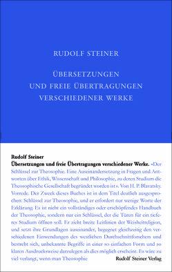 Übersetzungen und freie Übertragungen verschiedener Werke von Indbjo Gjerde,  Marit, Philippi,  Monika, Steiner,  Rudolf