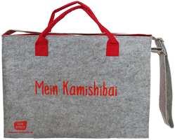 """Umhängetasche """"Mein Kamishibai"""". Modell 2019. Aus grauem Filz, verstärktem Boden, roten Seitenteilen, mit längenverstellbarem Tragriemen, Überwurf und Klettverschlüssen"""