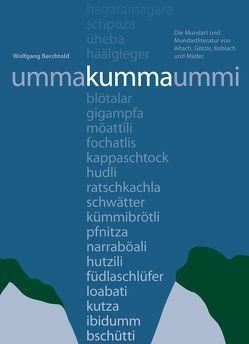 UMMA KUMMA UMMI von Berchtold,  Wolfgang