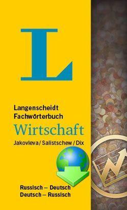 Fachwörterbuch Wirtschaft Deutsch-Russisch / Russisch-Deutsch von Jakovleva / Salistschew / Dix